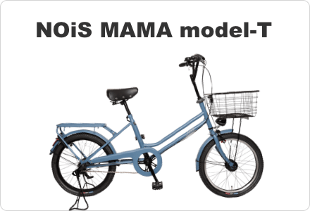 NOiS MAMA model-T